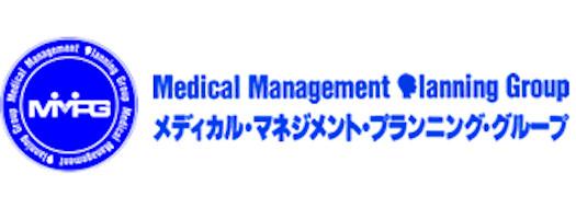 導入実績 メディカル・マネジメント・プランニング・グループ