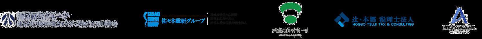 導入実績 川原経営グループ