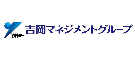 業務提携 吉岡マネジメントグループ